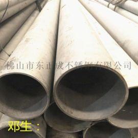 贵州304不锈钢流体管,薄壁不锈钢无缝管