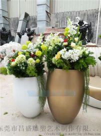 室内装饰花盆摆件定制玻璃钢花钵雕塑
