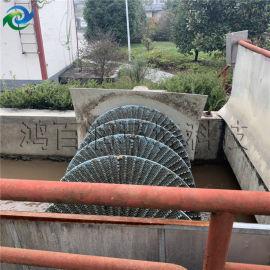 餐厨垃圾污水处理设备 餐饮污水处理设备 鸿百润环保