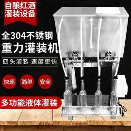 久盛丰不锈钢灌装机葡萄酒果酒灌装一体机家商用小型