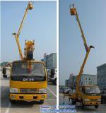 湖北潤力東風多利卡雙排駕駛室12米折臂式高空作業車