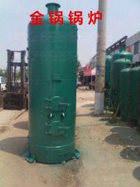 常压燃煤采暖锅炉 暖气片地暖取暖供暖燃煤锅炉