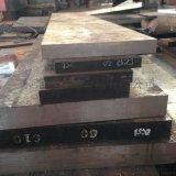 DC53模具钢光板 DC53光圆钢棒