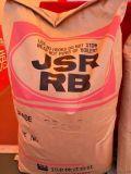 橡胶表面亚光材料 日本JSR RB830 获得哑光雾面效果