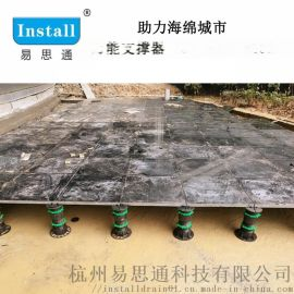 萬能支撐器廠家生產,噴泉景觀,石材地板專用