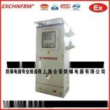 中石油廠用防爆正壓櫃 不鏽鋼防爆正壓櫃上海廠家