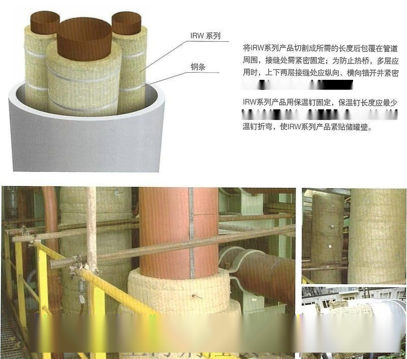 上海櫻花岩棉 工業用低氯岩棉板