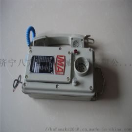 厂家直销KTT105-H矿用同线电话