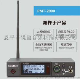 洛希克無線監聽耳返專業舞臺歌手專用IEM系統