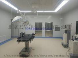 北京市 ,净化车间 ;  微生物实验室  ;