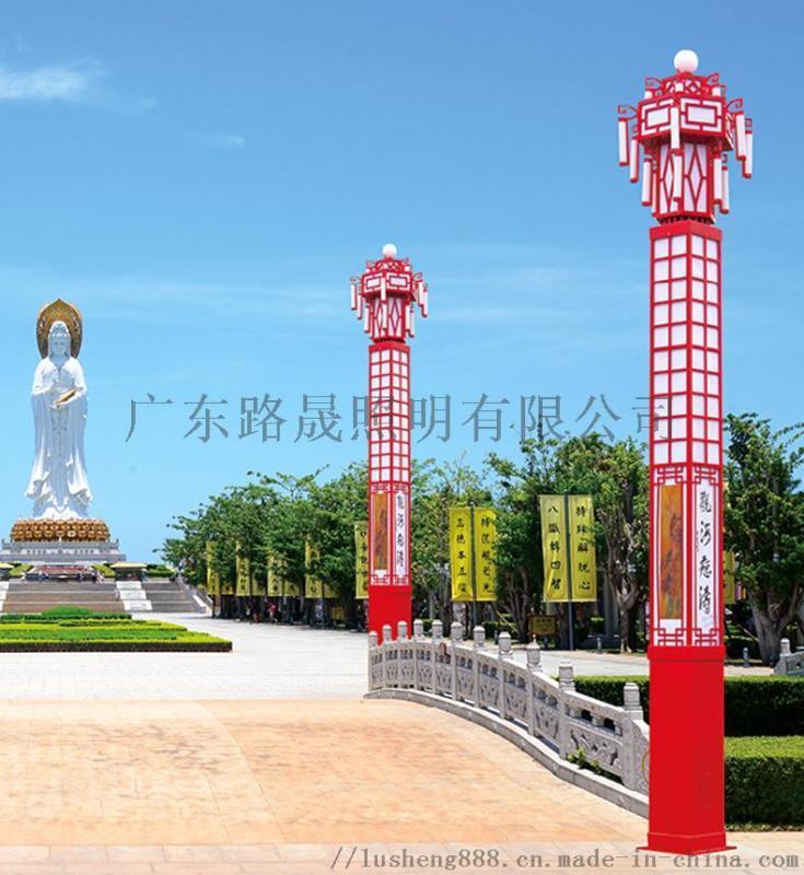 LED景观灯定做中式景观灯柱 厂家定制大型中式景观灯柱 广场景区用