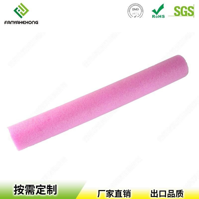 边角防护泡沫管EPE珍珠棉管材