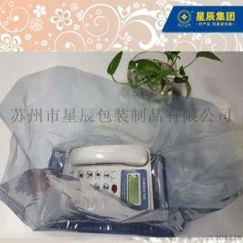 防静电屏蔽立体袋 电子产品立体包装袋