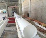 优质MPP农田灌溉管北京厂家轩驰电话