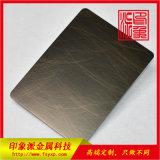 304手工亂紋青古銅發黑不鏽鋼裝飾板廠家直銷
