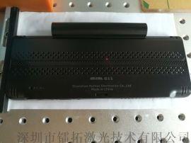 深圳横岗激光镭雕加工 ABS塑胶激光镭射加工