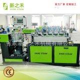 纸吸管机全伺服电机环保纸吸管机械设备多刀纸吸管机