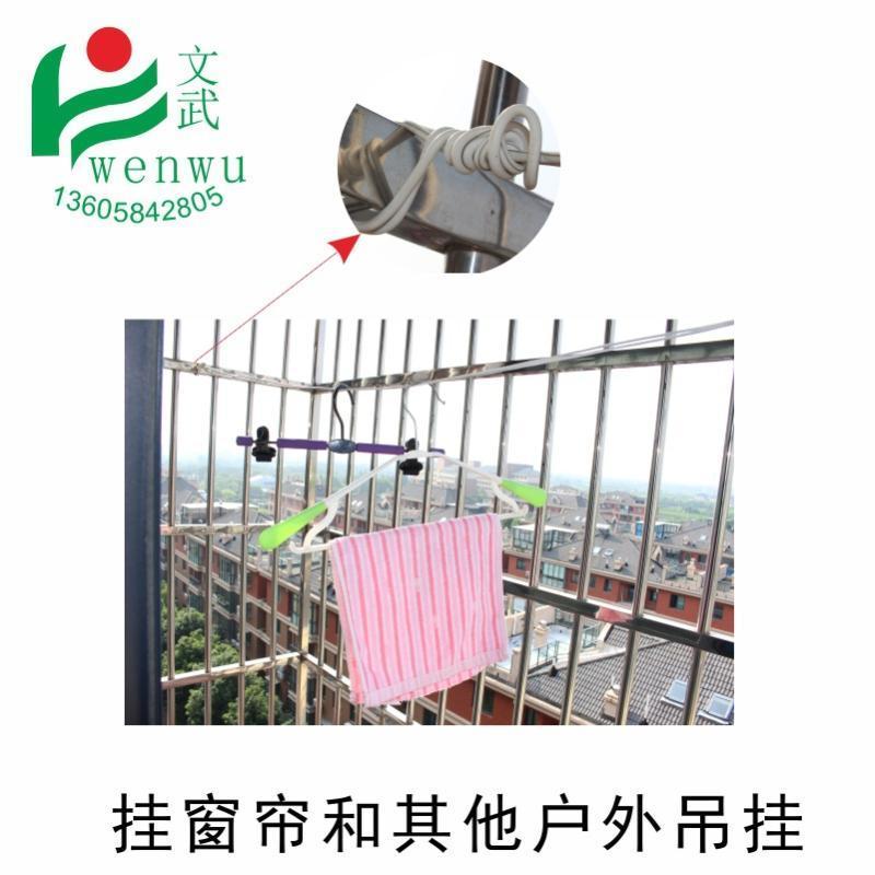 文武包装包塑铁丝 diy 1.6mm电镀锌扎线铁绑线线扎用户外电缆施工