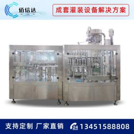 饮料灌装设备 果蔬灌装机