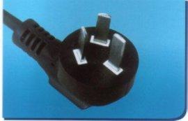 三蕊插头线、电源插头线中国CCC认证(PSB-10)