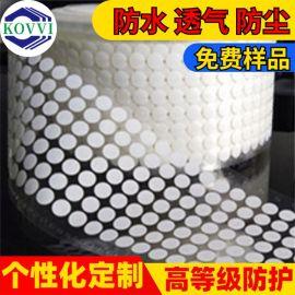 防水透氣膜 eptfe雙向微孔散熱汽車車燈電機小家電水杯防水透氣膜