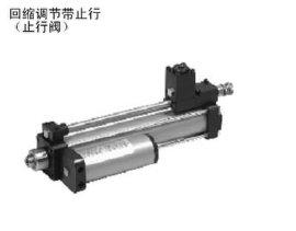 气液阻尼缸(液压制动装置)