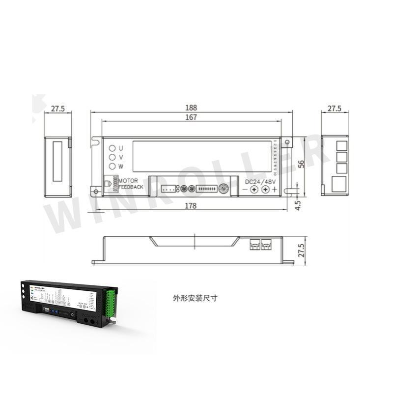 新华胜DGBL直流控制器电动滚筒D型/B型驱动器控制器拍下备注型号