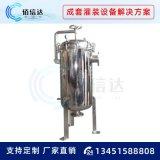 大型立式純水機去離子直飲淨水機器礦泉水處理設備