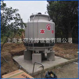 专业生产低噪型闭式冷却塔 真空炉循环水冷却设备 节能圆形冷却塔