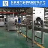 桶裝水撥蓋機 全自動拔蓋機可定製 雙頭拔蓋機批發
