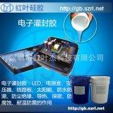 透明燈珠燈條電子膠,led軟燈條透明電子膠