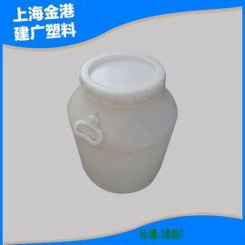 供应 50KG 带盖塑料白桶 食用油桶 耐酸碱耐腐蚀 塑料酒桶