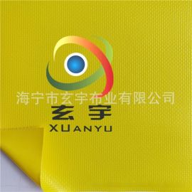 500DPVC布紋夾網布   雙面塗膠PVC