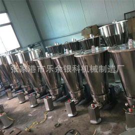 厂家直销 全自动双螺杆喂料机  失重式自动输送设备双螺杆上料机