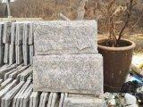 北海文化石廠家鏽石英文化石批發供應