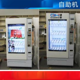 直供批發透明屏冷櫃自助機透明屏展櫃透明屏櫥櫃觸摸展示櫃