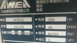 回收转让二手台湾亚威数控龙门铣床二手龙门加工中心
