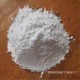 供應超細活性輕鈣 活性輕質碳酸鈣 超細重鈣粉