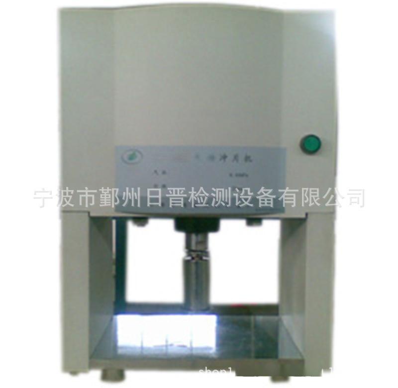 RJ-1025氣動衝片機 衝切行程:0-50mm衝切壓力
