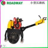 ROADWAY壓路機RWYL24C小型駕駛式手扶式壓路機廠家供應液壓光輪振動壓路機價格