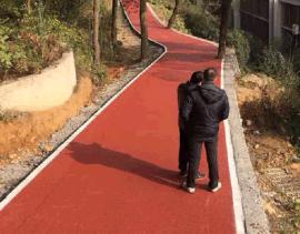 彩色透水地坪施工步骤透水混凝土施工步骤彩色透水地坪价格低价强固透水混凝土厂家