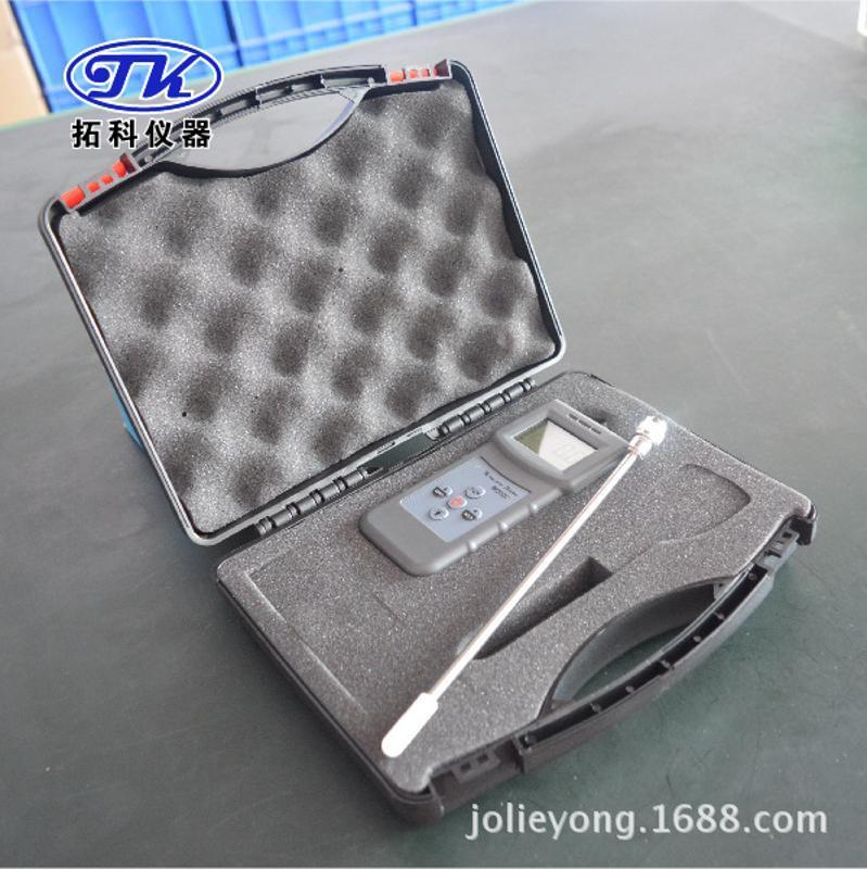 便携式磷石膏水分测定仪, 脱**石膏水分计MS350