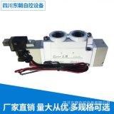 东朝 二位三通 电磁阀 SY7120-02 厂家直销 量大从优 多规格可选