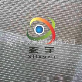 诚信经营品质保障海宁厂家供应0.3 mm pvc透明夹网布布