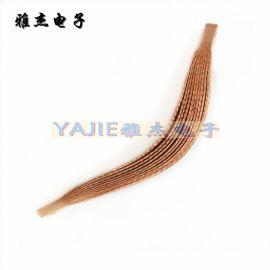 软铜编织线 点焊机/碰焊机铜导电带 大电流铜软连接规格尺寸