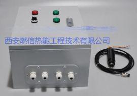 熄火保护控制箱内装有控制器模块、继电器、空开等元器件