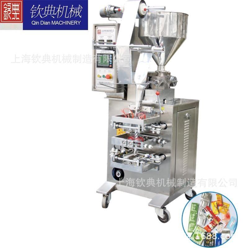 生產三邊封小袋液體包裝機,化妝品液體包裝機,牛奶液體機