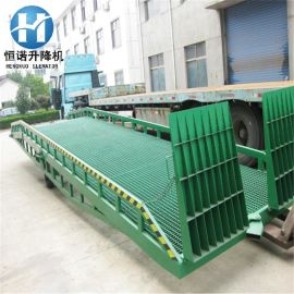 现货销售 仓库装卸平台 固定式 移动式登车桥 可定做 免费送货