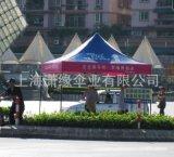 户外展览帐蓬、户外折叠帐蓬、户外广告帐蓬制做 上海帐蓬