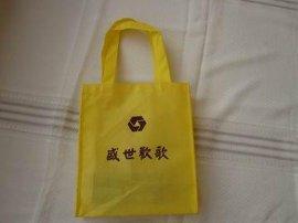 广告礼品袋包装袋无纺布袋生产厂家